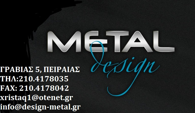 Design-Metal